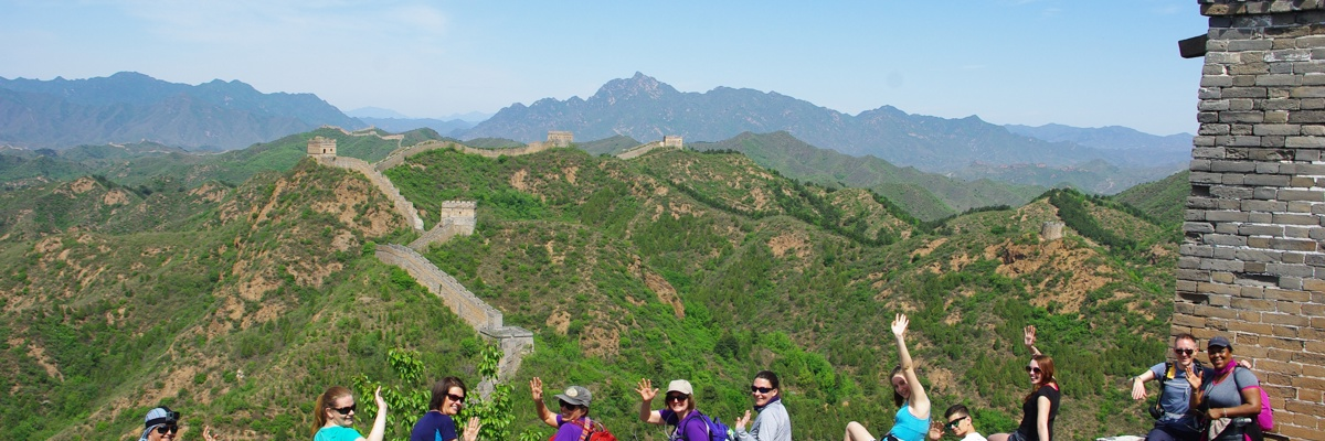 Great Wall of China Trek